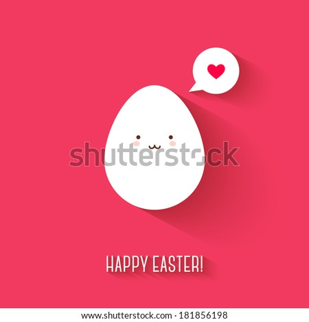 white easter egg vector