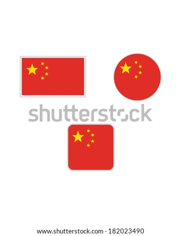 vector chinese flag set