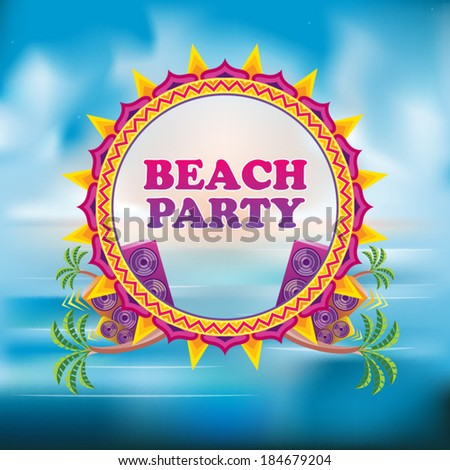Beach Background Clipart Beach Party Flyer Background