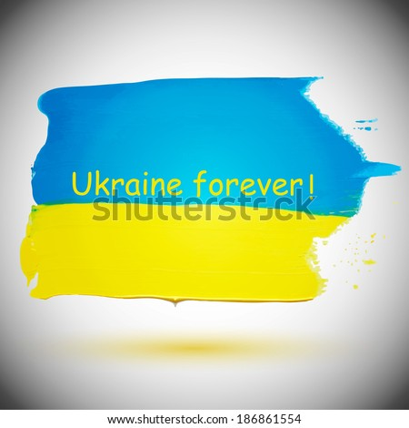 yellow blue flag of ukraine