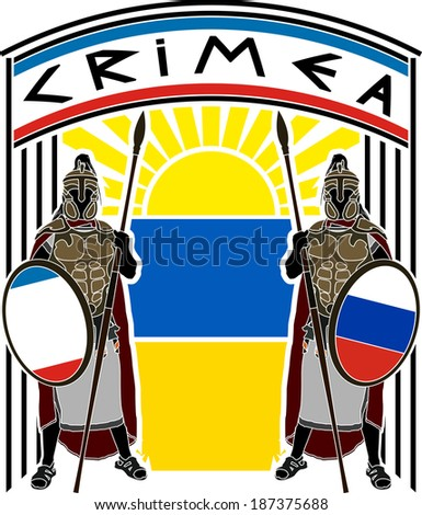 protectors of crimea second