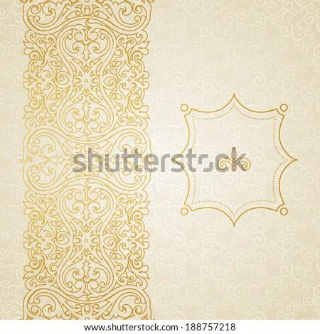 vector ornate border in