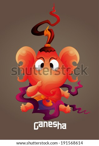 ganesha son of siva