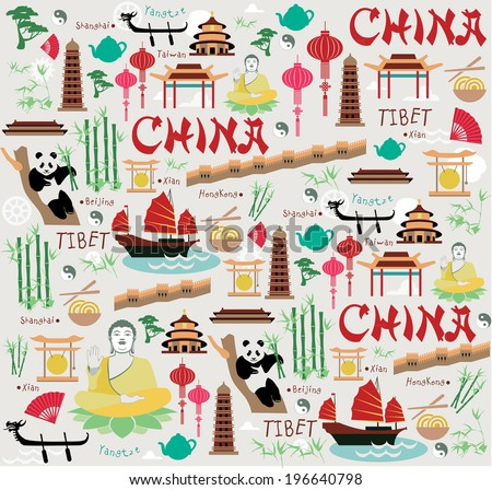 china seamless pattern