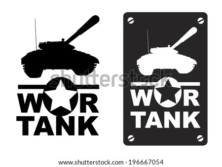 war tank shield
