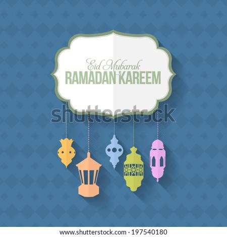 ramadan kareem   islamic holy