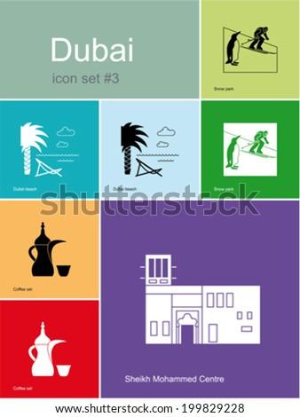 landmarks of dubai set of