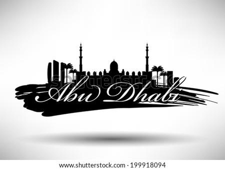 abu dhabi skyline with