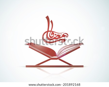 Quran free vector download (131 Free vector) for commercial use ...
