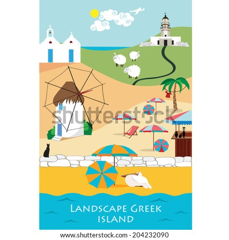 landscape greek island vector