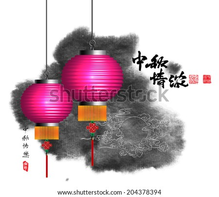 vector mid autumn festival