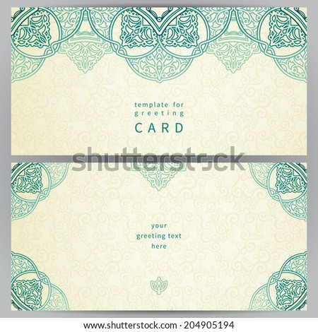 vintage ornate cards in eastern