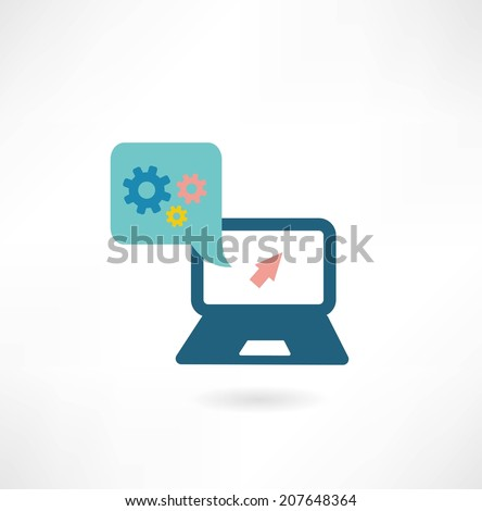 computer icon with cogs