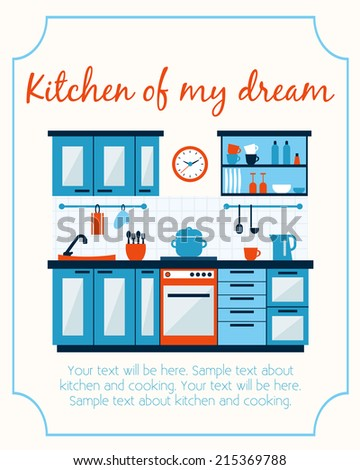 kitchen of my dream card