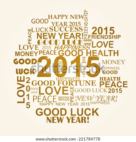 happy new year and wishes vector