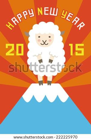 sheep fuji   2015 new year card