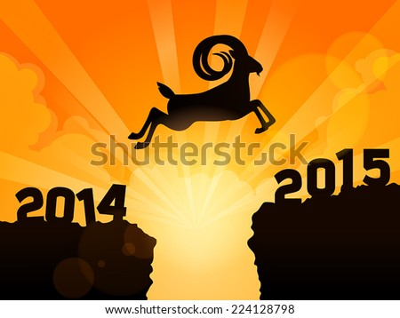 happy new year 2015 year of