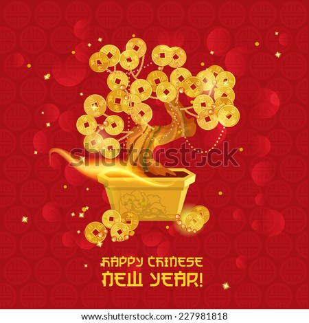 chinese new year oriental