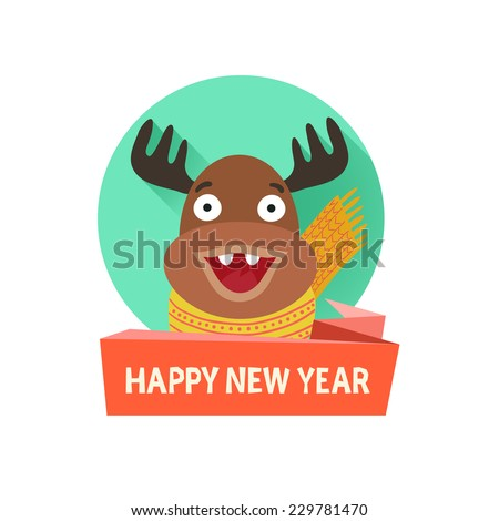 happy new year logo template