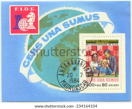 circa 1984  a postage stamps
