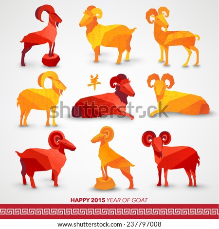oriental chinese new year goat