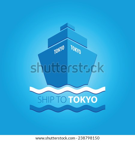 ship vector illustration with