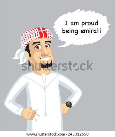essay about proud to be emirati