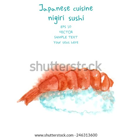vector watercolor style sushi