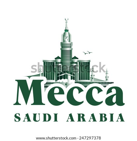 city of makkah saudi arabia