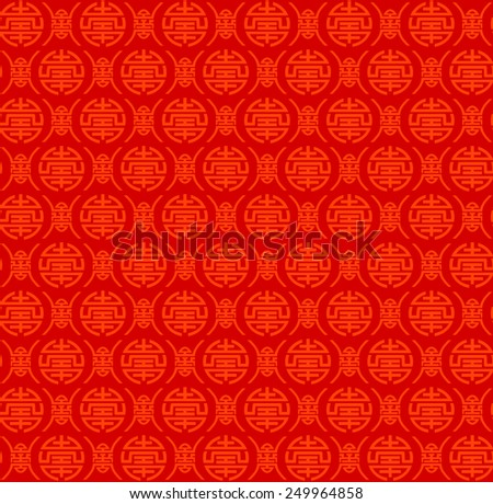 seamless pattern of the vintage