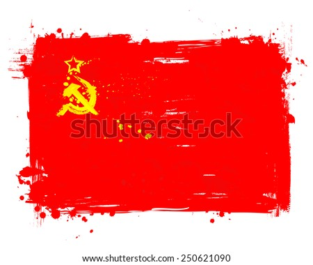 ussr vector flag of the soviet