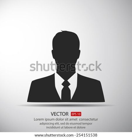 vector user icon of man in