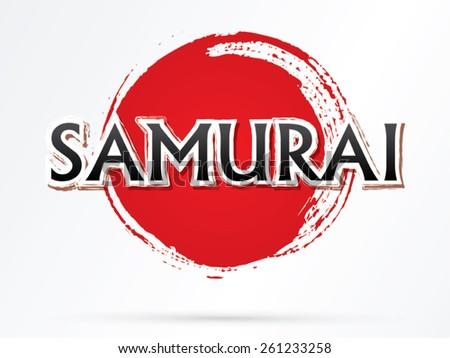 samurai text vector designed