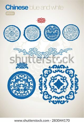 chinese vintage pattern set