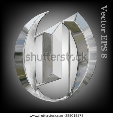 vector letter o from metal