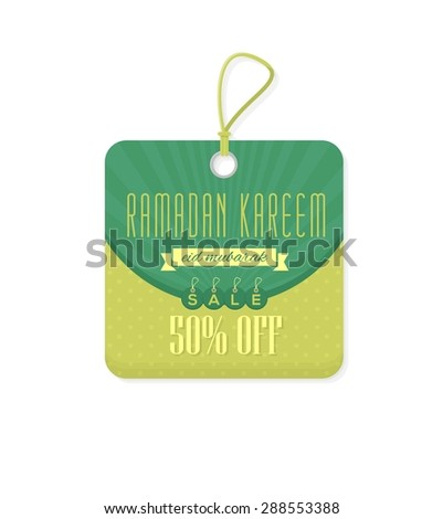 ramadan kareem theme price