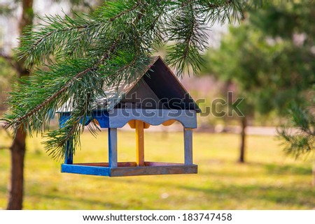 a bird feeder - stock photo