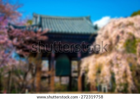 """""""Abstract Background Blurred Image"""" Cherry and Plum Blossoms at the bell. A Shrine in Tokyo.  (Blur style image) - stock photo"""