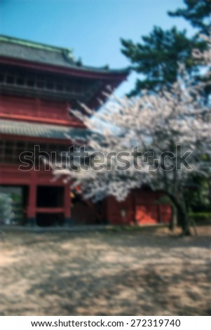 """""""Abstract Background Blurred Image"""" Cherry Blossoms at a Shrine in Tokyo.  (Blur style image) - stock photo"""