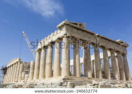 Ancient temple Parthenon in Acropolis Athens Greece  - stock photo
