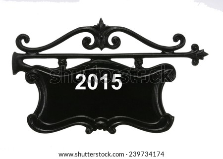 2015 and House Number Plate. - stock photo