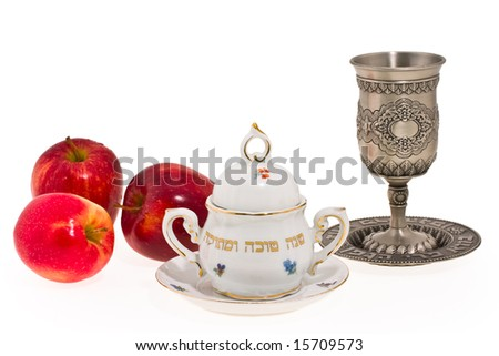 Apples and honey are symbols of the Jewish new year - stock photo