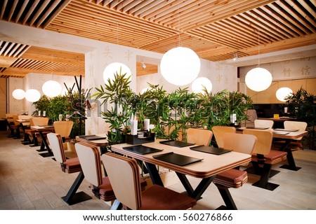 Asian Restaurant Interior Wooden Ceiling Walls Stock Photo