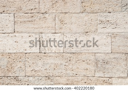 ?asmanik, Seamless texture of brown stone - Stone tile floor paving fragment - Texture of old rock - stock photo