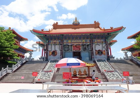 24 August 2015 :Bang Bua Thong,Thailand.Wat leng nei yi 2 , chinese temple.it was   built according to the  Buddha art in Ming and Qing Dynasties