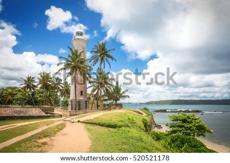 20 August 2015 - Sri Lanka. Galle. The Fort Galle. The lighthouse.