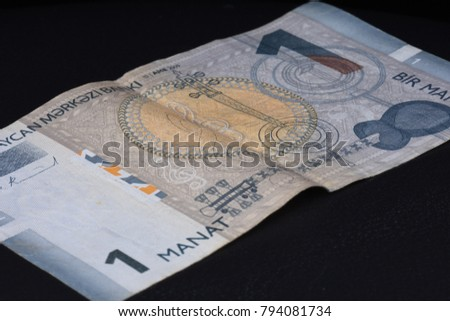 1 Azerbaijani Manat Close Up