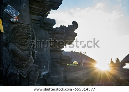 Bali Temple God in sun light
