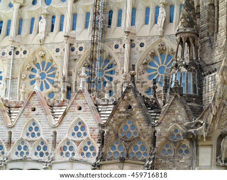 05.07.2016, Barcelona, Spain: Sagrada Familia church architecture decoration detail - stock photo