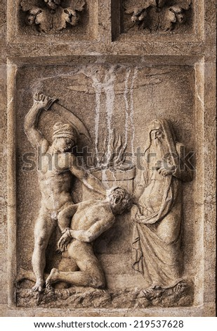 bas-relief on the arch of Biblioteca Marciana. Venice. Italy.